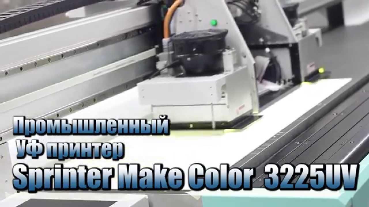 Каталог принтеров xerox phaser для дома и офиса. Описания и характеристики продуктов, информация о том, как выбрать и где купить принтер xerox, идеально подходящий для решения ваших задач.