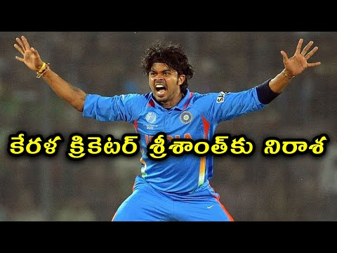 Decide Appeal Against Sreesanth's Discharge In IPL Spot-Fixing | Oneindia Telugu