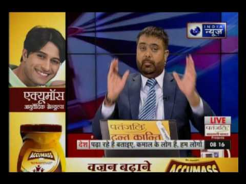 Tonight with Deepak Chaurasia: Will Shiv Sena form an alliance with BJP to rule BMC ?