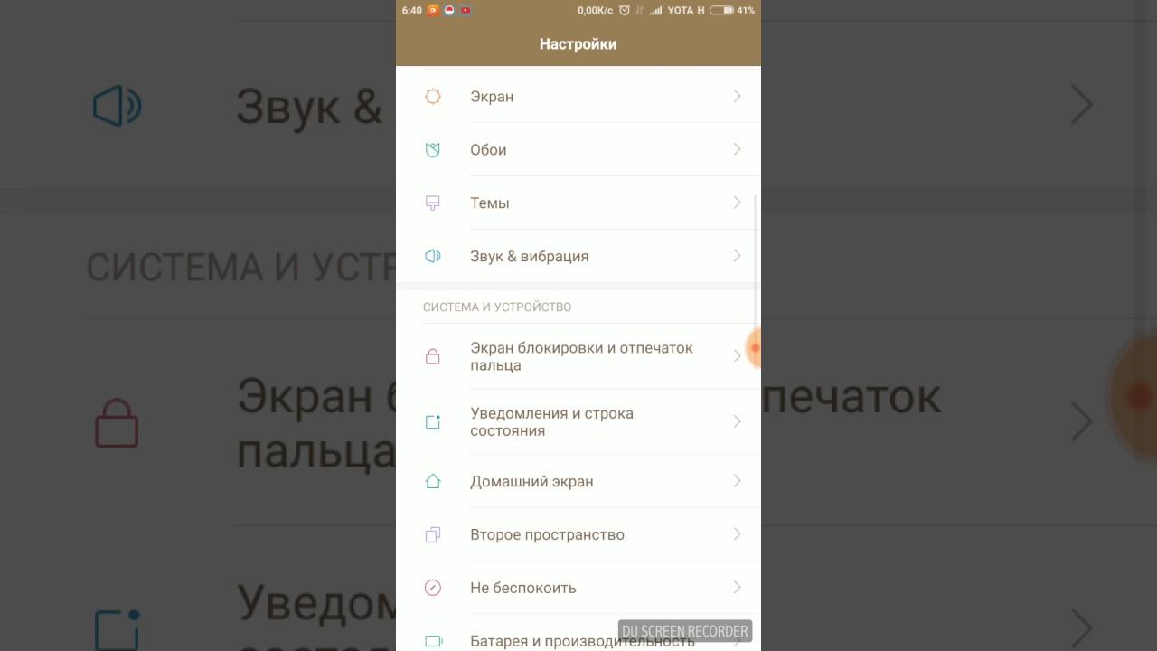 Как сделать скриншот на Xiaomi redmi 4