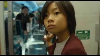 Поезд в Пусан / Оригинальный трейлер