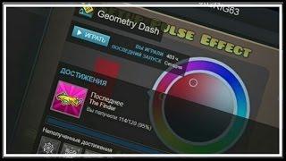 Что делать если не запускается Geometry Dash|Geometry Dash 2.1|MaXGrig