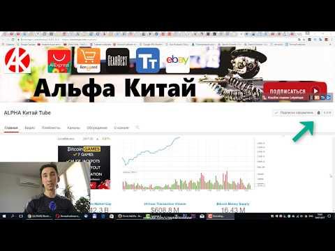 Видео Новости интернет заработка