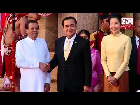 Thai PM arrives in Sri Lanka
