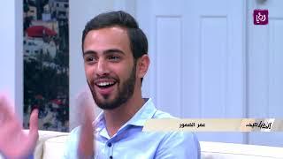 الفنان محمد الضمور وعائلته - اجواء العيد