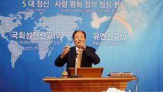 나 속죄함을받은후,박종남목사,국회교회선교방송,청소년학교