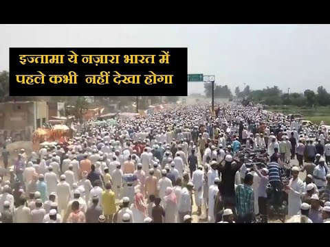 Bulandshahr Dariyapur Ijtema | Indian Islamic Event In Uttar Pradesh