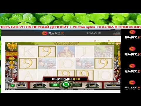 Казино Вулкан официальный сайт онлайн игровые автоматы в Вулкан казино