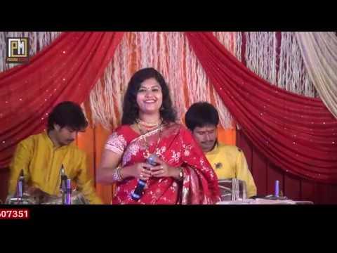 Poonam Mishra||मैया एली अंगना||Maithili Devi Geet||झमटगर भगवती गीत लाइव