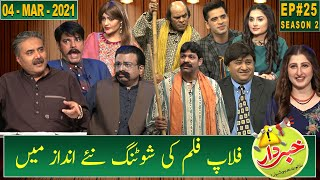 Khabardar with Aftab Iqbal | Episode 25 | 04 March 2021 | GWAI