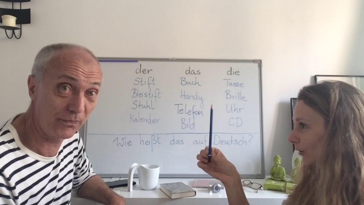 36 應用定冠詞 Wie Heißt Das Auf Deutsch Youtube