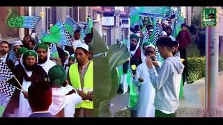 Download lagu JASHN E EID MILAD UN NABI JULOOS 26NOV2017 | JAMAY MASJID FAIZANE MADINA | MISLATA | ISLAMIC TOPIC.