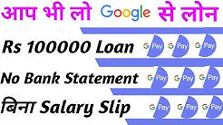Google Pay Loan//Instant Personal Loan//Without income Proof personal Loan//Without salary slip Loan