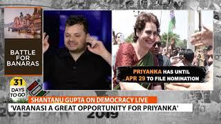 Will Priyanka Gandhi Vadra Take On Narendra Modi In Varanasi: Suspense Says Rahul Gandhi