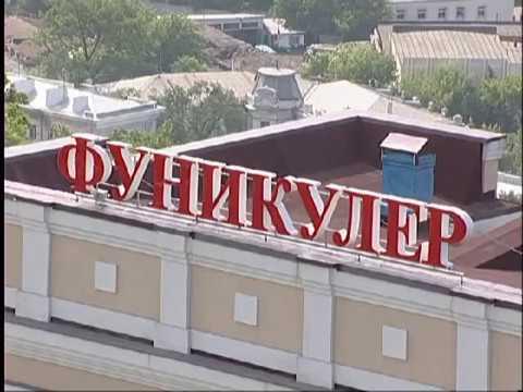 Легенды старого Владивостока