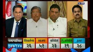 Repeat youtube video Rokhthok | Nagarpalika Ransangram | 28th November 2016