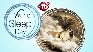 World Sleep Day Special Story | 15 March Sleep Day | History | FB TV Channel