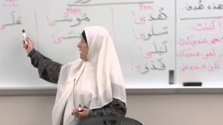 Elementary Arabic Writing: Alif Maq Hamzah