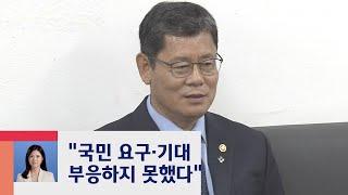 """김연철 통일부 장관 사의 표명…""""남북 관계 악화에 책임"""" / JTBC 정치부회의"""