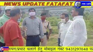 Gaya Darshan News 12th August 2020 Khbren Fatafat