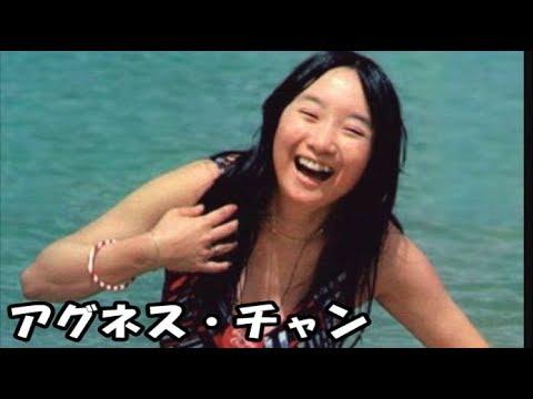 【アグネス・チャン】画像集。可愛いくて魅力的なアイドル!