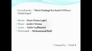 Main Zindagi Ka saath Nibhata chala gaya - Lyrics