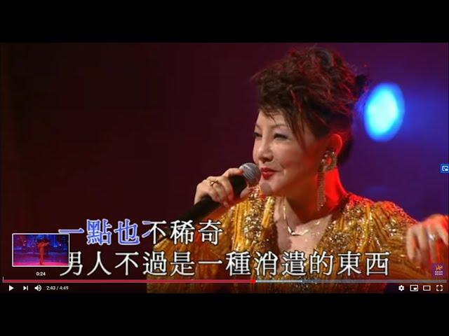 wsm-music-hk-1501512522