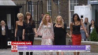 Скачать Учасниці Spice Girls подарують свою зовнішність супергероям з мультфільму
