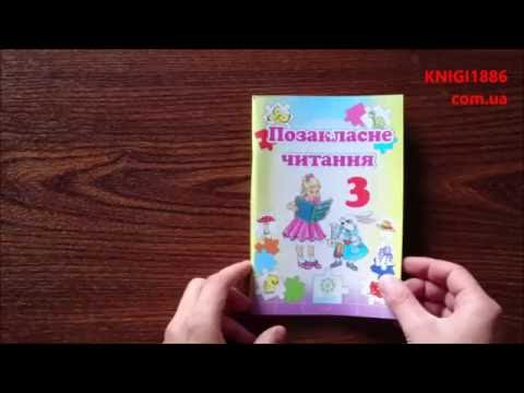 Скачать бесплатно старые учебники СССР