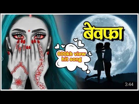 Beyhadh Dard Bhare Geet..(sad Song) Zakhmi Dil