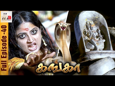 Ganga Tamil Serial | Episode 40 | 17 February 2017 | Ganga Full Episode | Mounica |Home Movie Makers