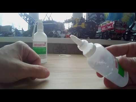 Промывание мочеиспускательного канала