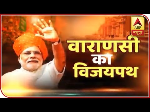 Full Coverage: PM Modi In Varanasi Today, Watch Exclusive Visuals | ABP News