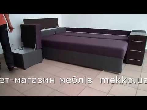 Угловые диваны Киев . Угловой ортопедический диван Cube Suttle