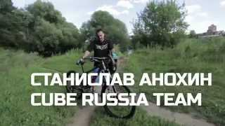 A-One с CUBE Russia Team EP3