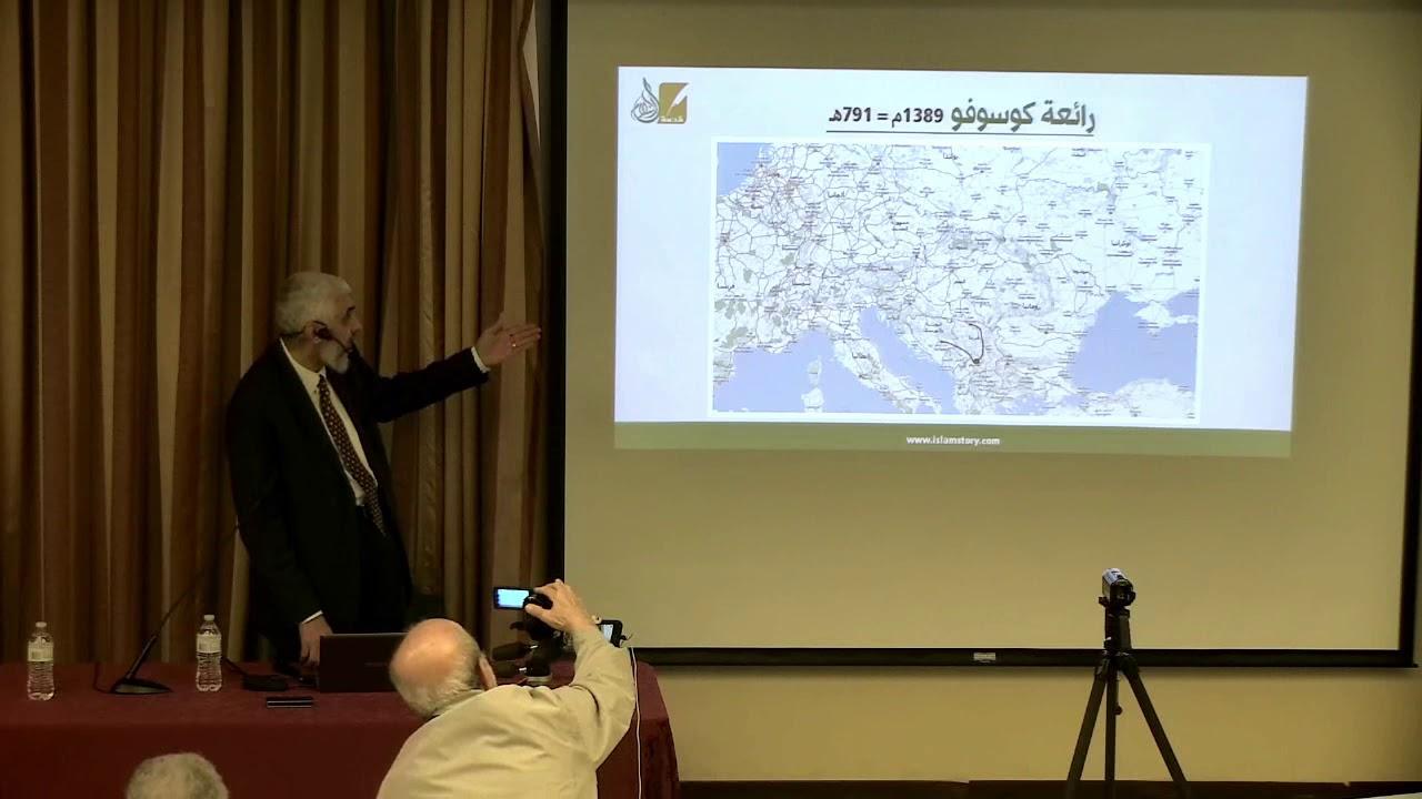 تاريخ الدولة العثمانية راغب السرجاني pdf