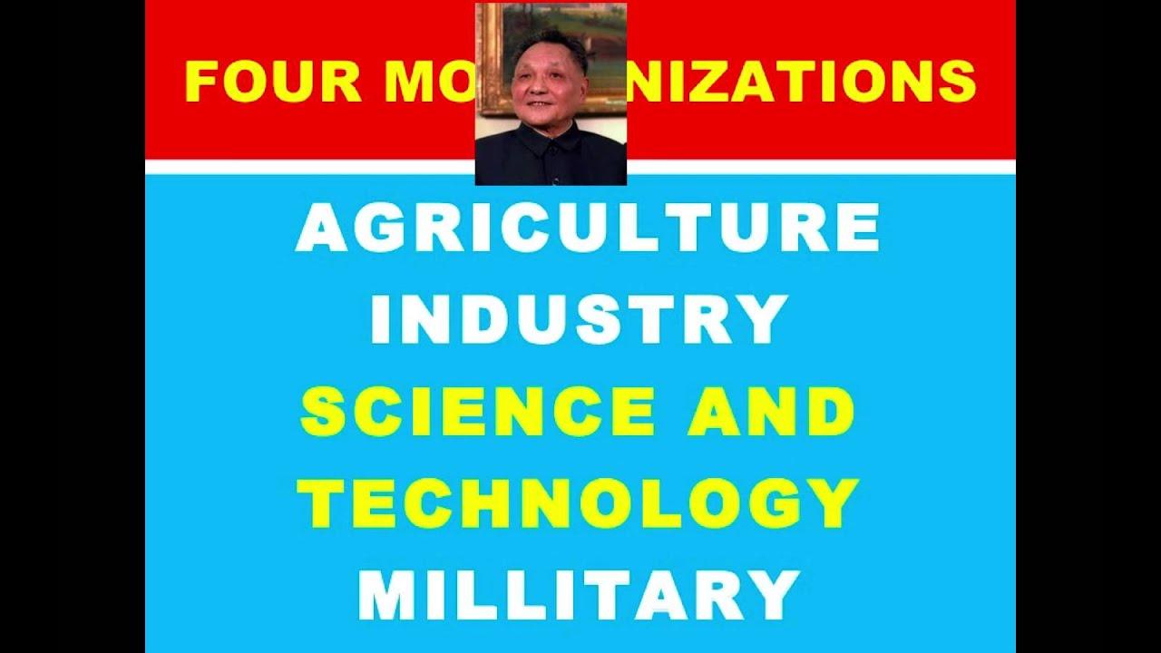 Deng Xiaoping S Four Modernizations Of China Youtube