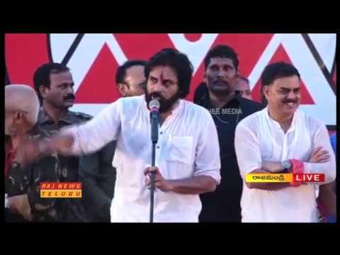 Janasena Chief Pawan Kalyan Live Speech At...
