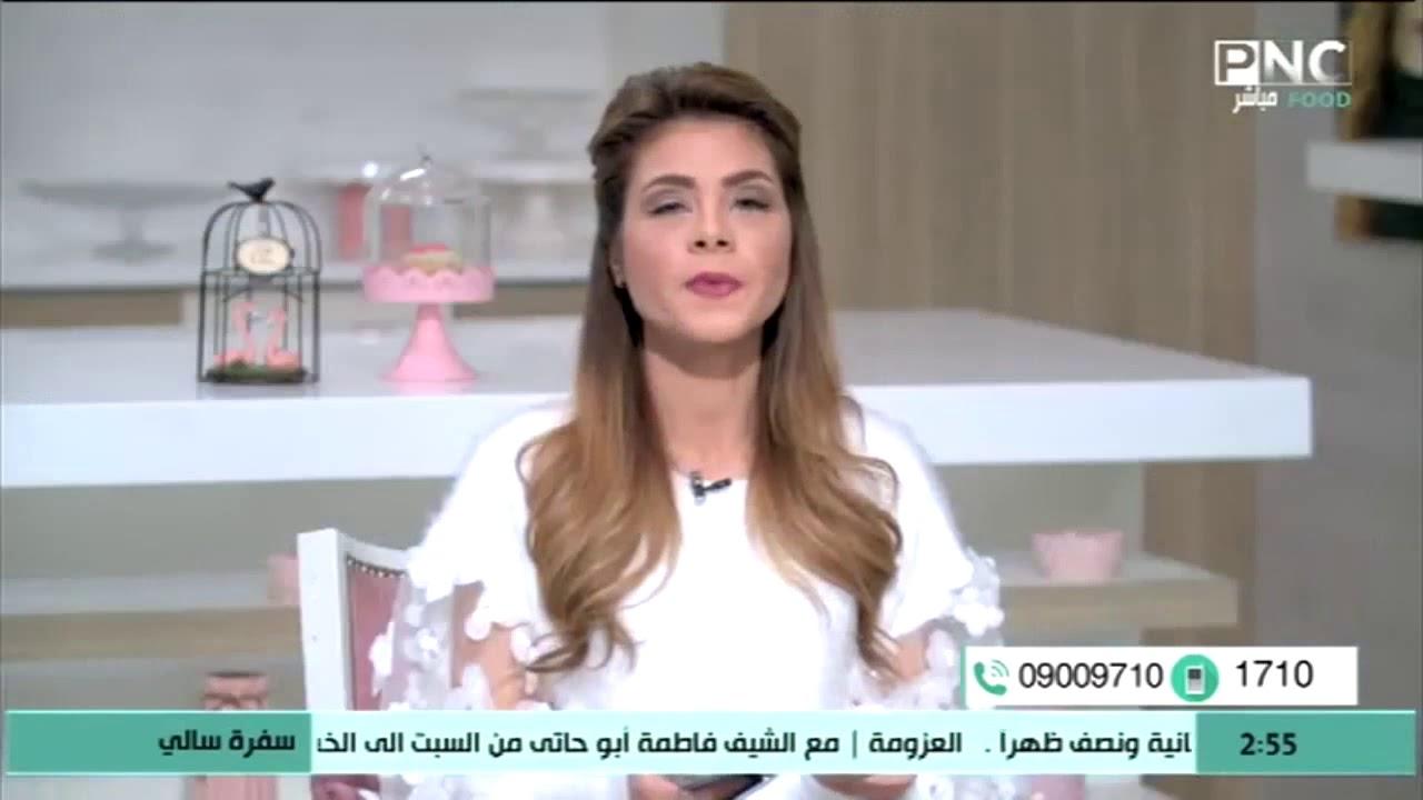 رجيم التمر واللبن سالي فؤاد