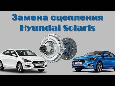 Замена сцепления   Hyundai Solaris