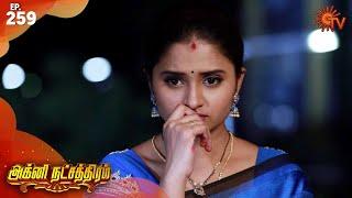 Agni Natchathiram - Ep 259 | 24 Sep 2020 | Sun TV Serial | Tamil Serial