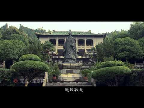 Yichang, Hubei