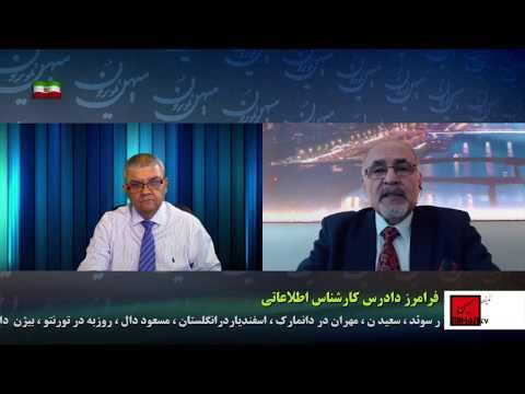 از انتخابات تا دستگیری ایرانیان مظنون به ترور سعید کریمیان در گفت وگو با فرامرز دادرس