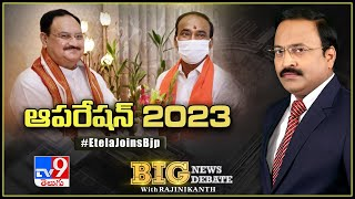 Big News Big Debate : ఈటల చేరిక ఎవరికి ప్లస్.. ఎవరికి మైనస్ ? || Rajinikanth TV9