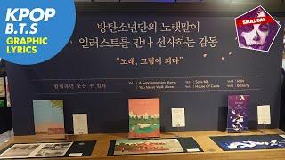 방탄소년단의 노랫말이 일러스트를 만나 선사하는 새로운 감동 GRAPHIC LYRICS 시리즈 출간 BTS's lyrics met with the illustration. GRAPHIC LYRICS Series ...