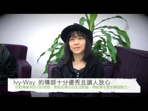 Why are we learning from Ivy-Way ?