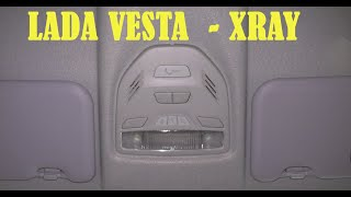 LADA VESTA - XRAY: Как снять плафон освещения салона передний