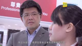 中銀香港囊括「傑出財富管理師大獎」三大組別獎項 團隊合作成致勝關鍵 thumbnail