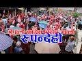 Rupandehima Congress Ko Rally