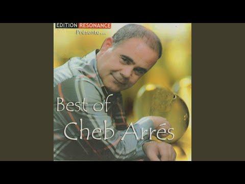 CHEB ARRES MP3 TÉLÉCHARGER MERYOUMA